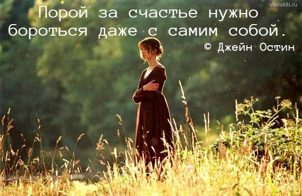 Любить себя